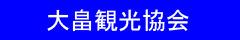 oobatake19.jpg