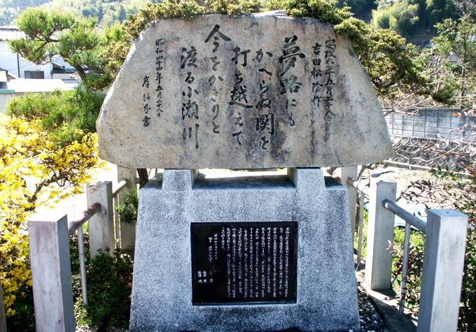 ozegawa307.JPG