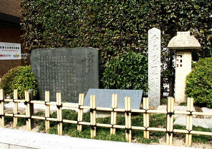 shiraisi307.JPG