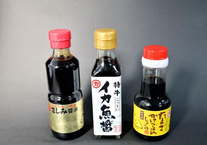 加藤味噌醤油