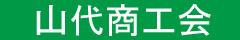 yamasiro425.jpg