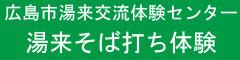 yukisob306.jpg