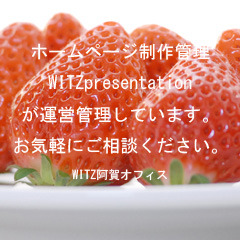 witz240.jpg