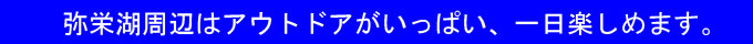 yasakako1.jpg